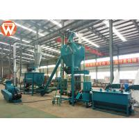 Quality Customized Chicken Feed Production Equipment , Individual Cattle Feed Processing Plant for sale