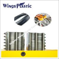 Quality 18 Months Guarantee Plastic Corrugated Pipe Making Machine / PE PP PVC PA Corrugated Pipe Line for sale