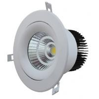 Quality 7W Cree Sharp LED COB downlight ceiling light dimmable 72mm Cut hole COB LED downlight SAA led bathroom ceiling lights for sale