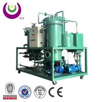 China Hot!! Waste Treatment oil machine/ Lube oil purifier machine/ engine oil recycling system for sale
