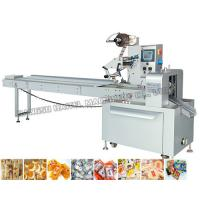 Quality Pillow Type Commercial Food Packaging Machine Convenient Quick Parameter Setting for sale