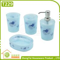 Bright color starfish bathroom accessories set trumpet for Toilet accessories sale