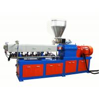 Quality Color Masterbatch Twin Screw Compounding Extruder PP PE Masterbatch Granulator for sale