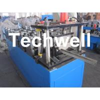 Buy cheap 2 In 1 C / U Stud Roll Forming Machine For Light Weight Steel Truss from wholesalers
