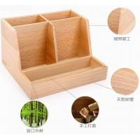 Table Remote Control Small Wooden Storage Box 197 X 172 X 120mm