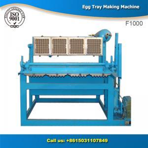 China China manufacturer small manufacturing machine egg tray making machine price on sale