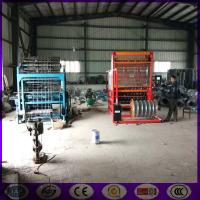 30cm deer fence weaving machine from China Big Machine Factory