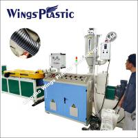 Quality Plastic Single Wall Corrugated Flexible Hose Production Line / Extrusion Machine for sale