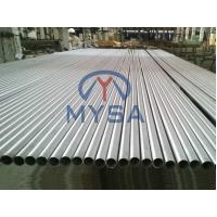 Nimonic 80A / UNS N07080 /  Nickel Alloy Tube/Alloy 80A seamless tube/ USN N07080 tube