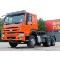 Quality HOWO Prime Mover Truck / Tractor Head Truck 371HP 336HP With Left Hand Drive for sale
