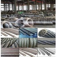 Quality steel wire rope for sale