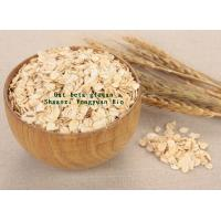 China anti-aging Oat Extract, Chinese Ivy Stem Extract, Reishi Mushroom Extract, Wolfberry extract, Chinese manufacturer on sale
