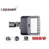 Buy cheap High Lumen LED Car Parking Lot 120W 160lm/w IP66 IK10 4000K 70Ra UL DLC from wholesalers