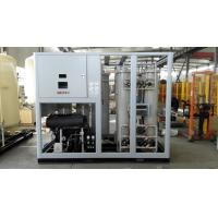 Quality Small Capacity Pressure Swing Adsorption Industrial Nitrogen Generator , N2 Generation Plant for sale