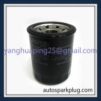 China Oil Filter 16510-61AV1 16510-60b01 16610-05A00 For Suzuki Engine for sale