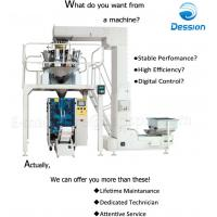 DS-420AZ Automatic packing machine.jpg