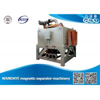 Quality Water Cooling Magnetic Separator Machine , High Gradient Magnetic Separator for sale