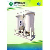 China Stable Pressure Swing Adsorption Oxygen Generator Equipment Longer Service Life on sale