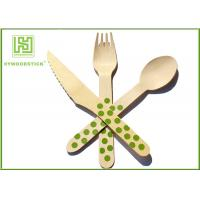 China Packing Airline Disposable Wooden Eco Friendly Cutlery Set For Birthday Cake for sale