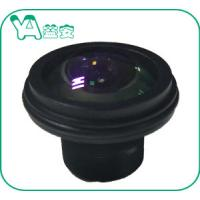 Quality Waterproof Surveillance Starlight Camera Lens 1.7Mm 185° Wide Angle Lens High HD 5MP for sale