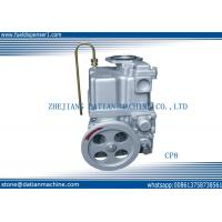 China Cp8  140L/min high flow alloy  high speed  vane fuel pump use for fuel dispenser on sale
