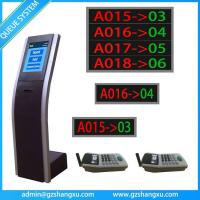 Quality Electronic Bank/Hospital/Clinic Customer Service Center Queue Ticket Dispenser Machine,Queuing System for sale