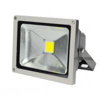 Buy cheap 50W Energy-Saving brightest Outdoor LED Flood Light Bulb 287*235*143 mm from wholesalers