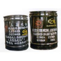 China ferric chloride anhydrous 96%min on sale