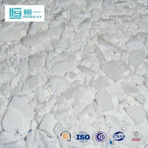 China 74% 77% 94%min Calcium Chloride,  Calcium Chloride Anhydrate, Calcium Chloride Dihydrate on sale