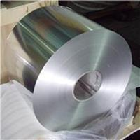 Quality AA3003 Heavy Gauge Thickness 0.03-0.13mm Width 200-1200mm Aluminium Foil for sale