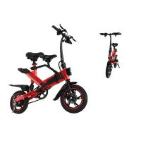 Buy Child Small Folding Electric Bike Urban 25 Km / H Tourism Folding Bicycle at wholesale prices