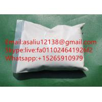 China 99% Drostanolone Propionate Steroid Hardening Musculature Slow Acting pure 99.9% on sale