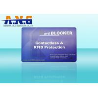 Quality High Security Plastic RFID Access Card CMYK With Reading Range 2cm - 10cm for sale