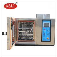 China Small Portable Stability Humidity Controlled Desktop Climatic Test Chamber Th-80 on sale