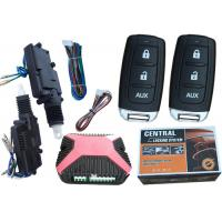 Quality 24V Vehicle Keyless Entry Car Remote Central Lock System With 2pcs Alarm Remotes for sale