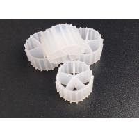 Quality Natural Color MBBR Filter Media And Virgin HDPE Material MBBR Bio Media For RAS 10*7mm for sale