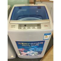 Buy cheap Plastic 6kg  Largest Capacity Top Load Clothes Washer ,  Quiet Automatic Integrated Washing Machine from wholesalers