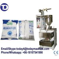 Quality Vertical Automatic auger filler Tea Bag Form Fill Seal Screw packaging machine Sachet/Pouch Tea Powder packing machine for sale