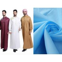 Buy cheap Polyester Rayon/Viscose (Spandex)Fabric from wholesalers