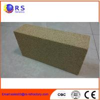 Quality RongSheng High Alumina Insulating Refractory Bricks For Industrial Kiln for sale