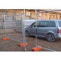 Quality Removable Fence Panel for sale