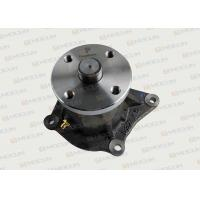 Quality S6K Excavator Water Pump 5I7693 1252989 517693 for E320 Excavator for sale