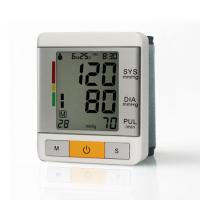 Buy cheap 3 Digits LCD display AH-U60BH Wrist Blood Pressure Monitor Average calculating for the latest 3 times measurement value from Wholesalers