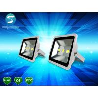 Buy cheap COB Epistar Chip 50W LED Floodlight Garden Landscape Lighting 120°Beam Angle from Wholesalers