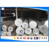 China 1045/ C45E Hot Rolled Steel Bar , Peeled Steel Round Bar Size 10-320mm on sale