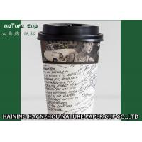 Full Colour Printing Biodegradable Paper Coffee Cups With Lids / Straws