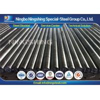 Quality Dia.10-1300mm DIN 36CrNiMo4 / 1.6511 Alloy Steel Rod for aircraft and automotive parts for sale