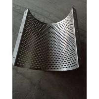 Quality Formed Arc Perforated Metal Plate Sheet For Filter / Screen / Food Equipment for sale