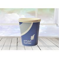 Quality Recyclable Disposable Coffee Cups , Paper Cups For Hot Drinks Beverage for sale