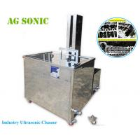 Buy 28KHZ Ultrasonic Engine Cleaner With Lifting System And Liquid Cycle System at wholesale prices